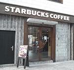 星巴克咖啡朱家角