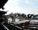上海朱家角古镇旅游区