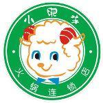 小肥羊火锅店